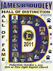 Image of Dudley Sports and Education Hall of Fame Award